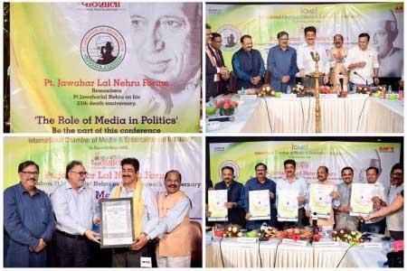 Pt. Nehru Forum Celebrated Annual Day at Marwah Studios