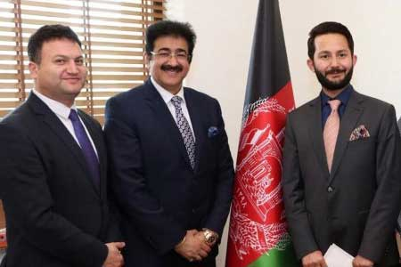AAFT Scholarship For The Student From Afghanistan