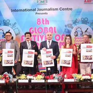 Seminar on Challenges & Opportunities In Journalism at 8th GFJN