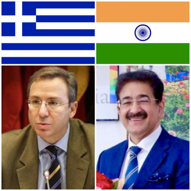 ICMEI Congratulated Greece on Its National Day