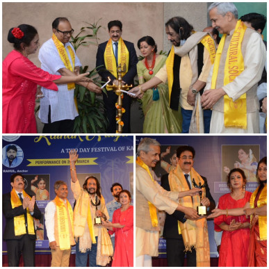 Sandeep Marwah Inaugurated Kathak Nritya Mahotsav at Triveni