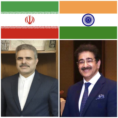 National Day of Iran celebrated by Indo Iran Cultural Forum
