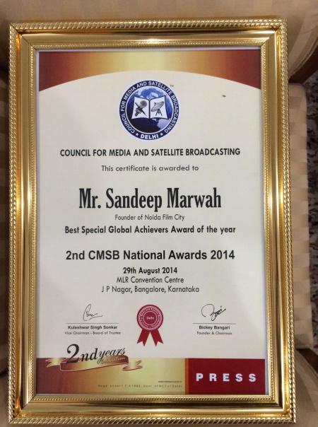 2nd CMSB Award For Sandeep Marwah