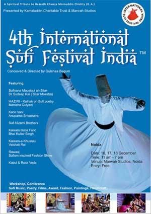 4th International Sufi Festival India 2014 at Marwah Studios