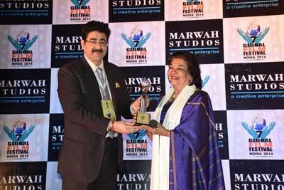 Life Time Achievement Award to Aruna Vasudev at 7th GFFN