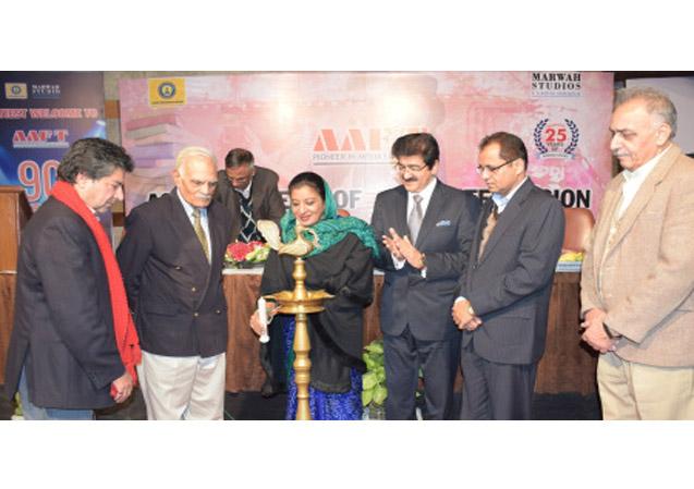 90th Batch of AAFT Inaugurated at Marwah Studio