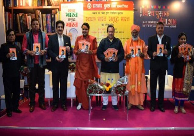 Book of Pankaj Singh Released at World Book Fair