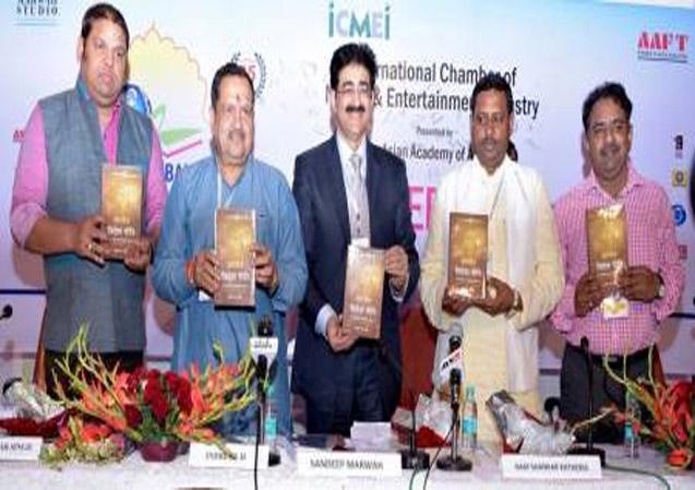 First Global Literary Festival Noida