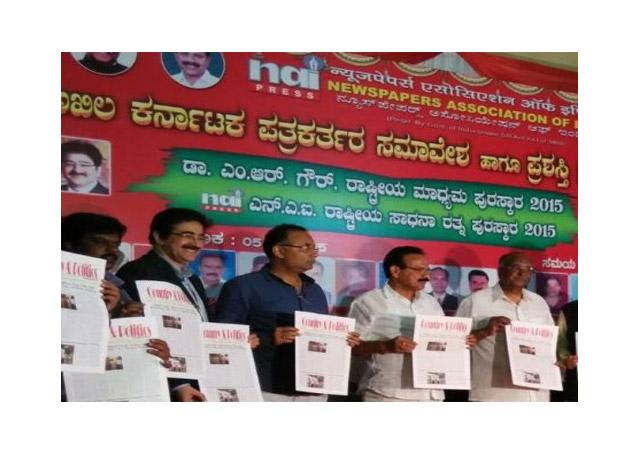 Sandeep Marwah Honored at Karnataka