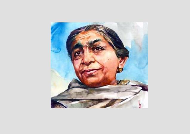 Sarojini Naidu National Award For Women Constituted